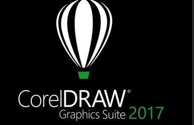 CorelDRAW Graphics Suite 2017, une suite d'outils multimédia au service des professionnels